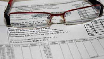 Как сэкономить на коммунальных платежах?
