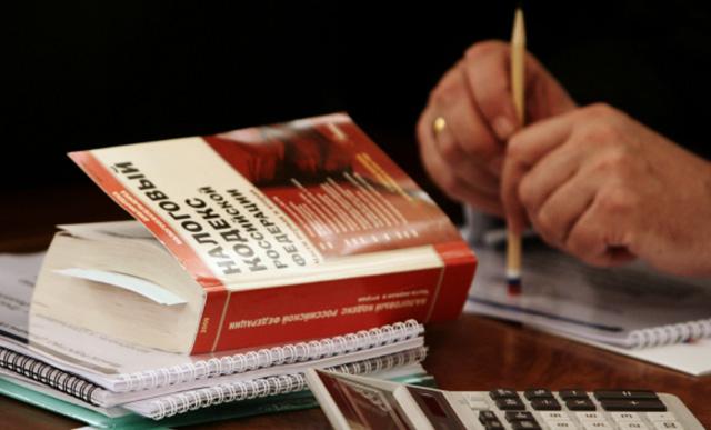 оформление декларации о доходах по форме 3-НДФЛ
