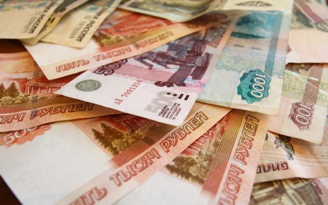 обмен купюр в банке
