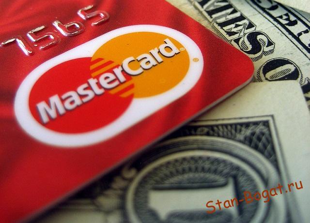 Как повысить лимит кредитной карты?