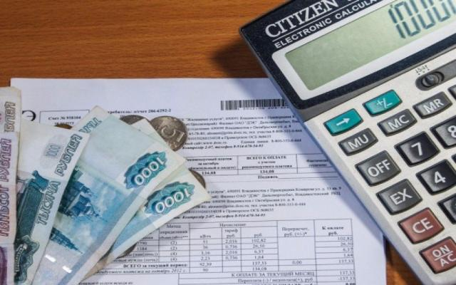 квитанции на оплату