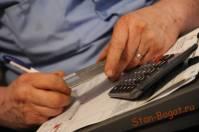 Просрочка по кредиту – чем грозит?