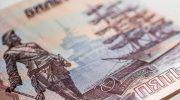 Когда поднимется рубль? Мнения экспертов