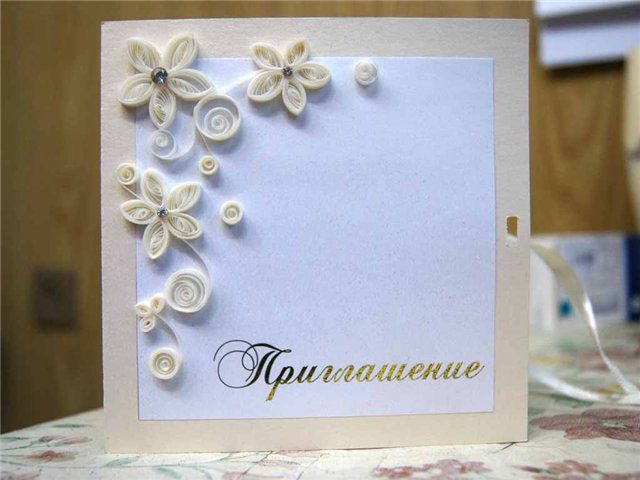skrap-svadebn-prigl-001