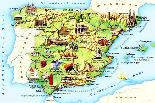 Самостоятельно в Испанию