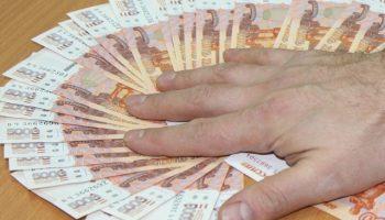 Приметы о деньгах и благополучии