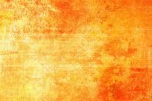 ржавое пятно