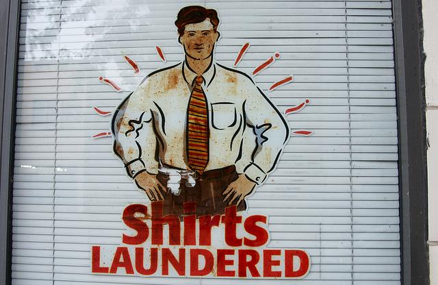пятна ржавчины на рубашке