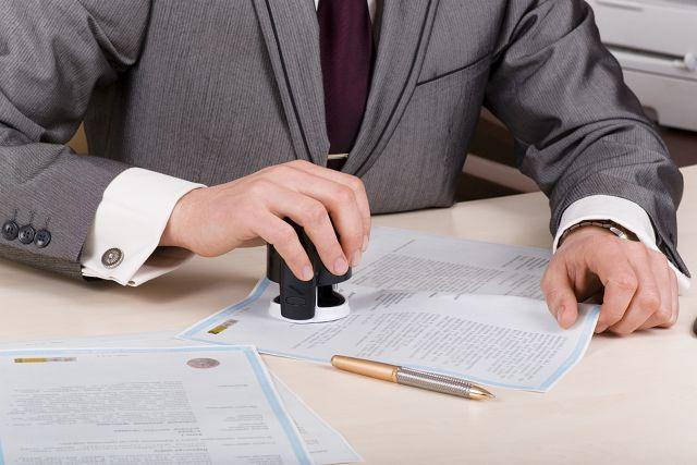 Разрешительные документы на торговлю