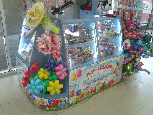 Продажа воздушных шаров