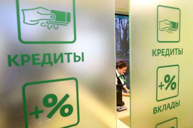 Открытие ОМС в банке