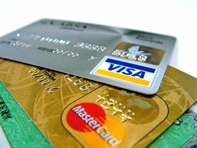 Неименная банковская карта