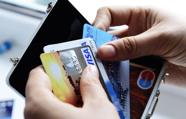 neimennaya-bankovskaya-karta