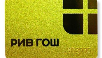 Бонусы золотой карты РИВ ГОШ